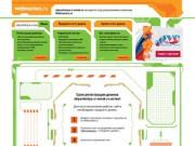 Бесплатные объявления в Омске, купить на Авито Омск не проще