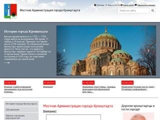 Kronmo.ru
