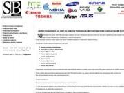 Ремонт сотовых телефонов в Бутово и Щербинке, Ремонт фотоаппаратов и видеокамер в Бутово и Щербинке