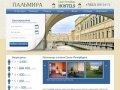 Гостиница Санкт-Петербурга Пальмира - лучший хостел Питера