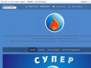Супер Газовик - Лениногорск
