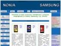 Телефоны и смартфоны Samsung, Nokia, iPhone, LG, Fly (полезная информация и отзывы)