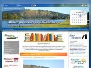 Мотская сельская библиотека, село Моты