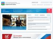 Nadymregion.ru