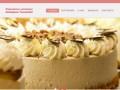 Домашние торты на заказ в Конаково от Екатерины Унжаковой  Главная 