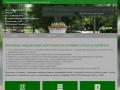 МУП «Комбинат коммунального хозяйства и благоустройства»   Комбинат багоустройства г
