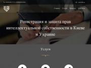 """http://www.elbi.ua/ Патенты Элби. """"Что вы должны сделать - так это создать великолепный продукт или сервис с целью изменить мир. Если вы сделаете это, вы можете стать легендой.""""   Гай Кавасаки  Приглашаем к сотрудничеству! (Украина, Киевская область, Киевская область)"""