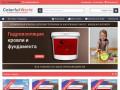Интернет-магазин. Резиновая краска. Жидкая кровля (Россия, Рязанская область, Рязань)