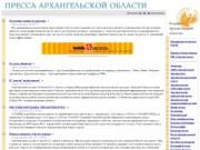 Окладникова и Кузнецова слободки