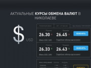 Обмен валют Money 24/7 в Николаеве (Украина, Николаевская область, Николаев)