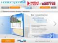 Недвижимость в Северодвинске: новостройки, вторичное жилье. Бесплатные объявления по недвижимости 29 региона — Северодвинск