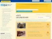 Нижегородская доска объявлений (Россия, Нижегородская область, Нижний Новгород)