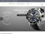 LuxChrono - Онлайн магазин швейцарских часов (Украина, Киевская область, Киев)