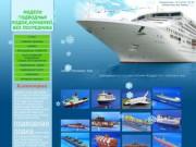 """""""Поморский моделист"""" - модели кораблей и подводных лодок в Северодвинске"""