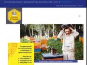 Мед и продукты пчеловодства в Чите с доставкой. (Россия, Забайкальский край, Чита)