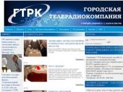 Severodvinsk.tv