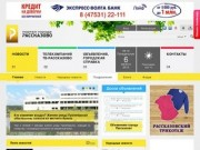 Портал города Рассказово