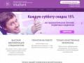 Стоматологические операции. Наш сайт: vitadent46.ru (Россия, Нижегородская область, Нижний Новгород)