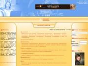 Webgrup.ru - каталог сайтов (ссылки на ресурсы, рейтинг сайтов