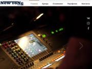 NewToneShow - Аренда и Прокат Света Звука Сцены в Ульяновске