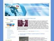 Компас ТВ Тулун - Независимая газета онлайн