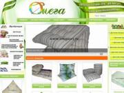 Каталог текстильной продукции по низким ценам (Россия, Ивановская область, Иваново)