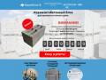 Продажа керамзитоблока (Россия, Удмуртия, Ижевск)