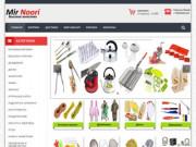 Хозтовары | хозяйственные товары оптом для кухни дома в пятигорске