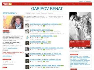 GARIPOV RENAT на PROMO DJ (Музыка Гарипова Рената в стиле trance, progressive, chill out, hip-hop) г. Северодвинск
