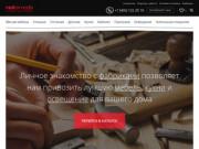 Купить элитную мебель в Москве, элитная мебель из Италии на заказ