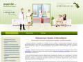 Медицинские справки в Новосибирске на med-54 (Россия, Новосибирская область, Новосибирск)
