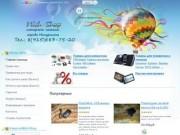 Каталог товаров - Мичуринский интернет-магазин