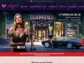 Diamond Girls - эротический массаж в Иркутске. (Россия, Иркутская область, Иркутск)