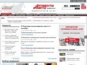 Vologda.aif.ru