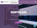 Olby Glass - производство стеклянных панелей для ваших интерьеров. (Россия, Тульская область, Тула)