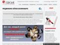 Продвижение и раскрутка сайтов в Екатеринбурге