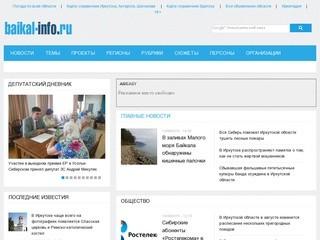Baikal-info.ru