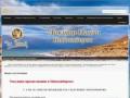 Сайт Новосибирского представительства Израильской компании