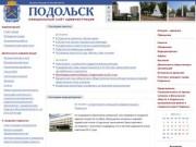 Admpodolsk.ru
