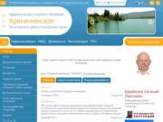 Администрация Криничненского сельского поселения Белогорского района Республики Крым |
