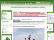 Сайт фирмы КварцСенс. Производство и НИОКР в области пьезорезонансной техники