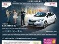 ТрансТехСервис - официальный дилер КИА в Набережных Челнах | Продажа автомобилей KIA Venga