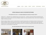 Кухни и шкафы на заказ в Грозном и в Чечне