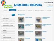 Производитель туалетной бумаги в Краснотурьинске