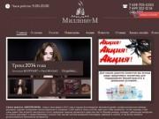 МиллениуМ - салон красоты в г. Долгопрудном
