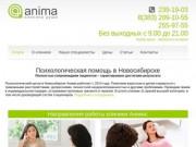 Детский психолог. Работаем с 9 до 21. (Россия, Нижегородская область, Нижний Новгород)