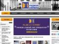 """ООО """"Радиал сервис"""" поставляет, монтирует и обслуживает самое разнообразное оборудование. Это Пассажирские лифты и Грузовые лифты, высокотехнологичные Стальные Двери, Промышленные и бытовые гаражные ворота, Уличные ворота всех типов (Россия, Московская область, Москва)"""