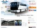 Аренда автобуса для экскурсий по Киеву и Украине