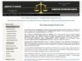 Юридическая помощь адвоката Шишук А.Б. в Самаре (Самарская область, г.Самара, ул. Карбышева, 63Б, офис 502, тел. +7 (846) 972-19-37)
