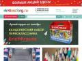 Интернет магазин качественных товаров для школьников и не только, качественные цены, доставка по Москве, Санкт-Петербургу и всей России. (Россия, Московская область, Москва)